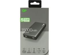 GP MP15MA Powerbank 15000mAh, grau, 3 USB-Anschlüsse Typ C, 3A
