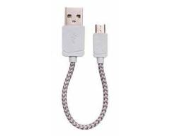 Xenic TL021, Ladekabel USB/Mikro-USB als Schlüsselanhänger